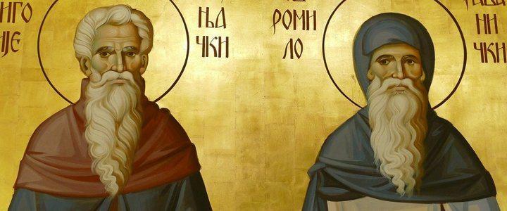Какво изобразяват православните икони