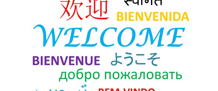 Езиков курс за деца